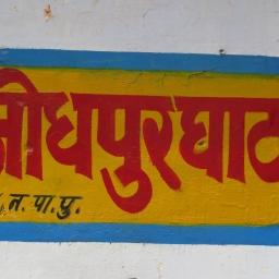 Vidéo : Un jour, deux nuits à Pushkar