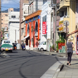 Vidéo : Hiroshima et Fukuoka. CAPSULE HOTEL et street food avec Marine !